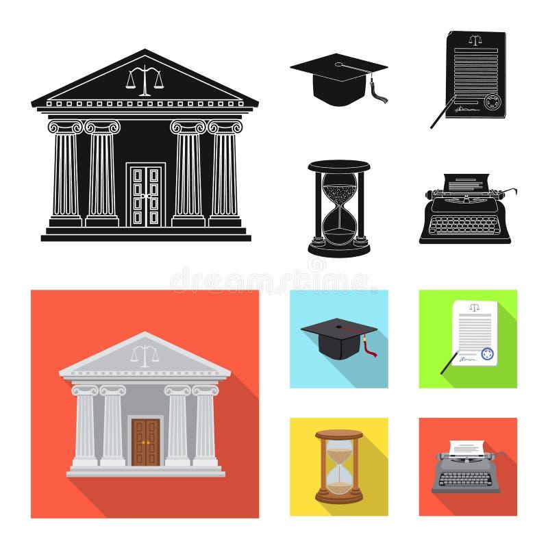 Vektordesign av lag och advokattecknet Samling av illustrationen f?r lag- och r?ttvisamaterielvektor royaltyfri illustrationer