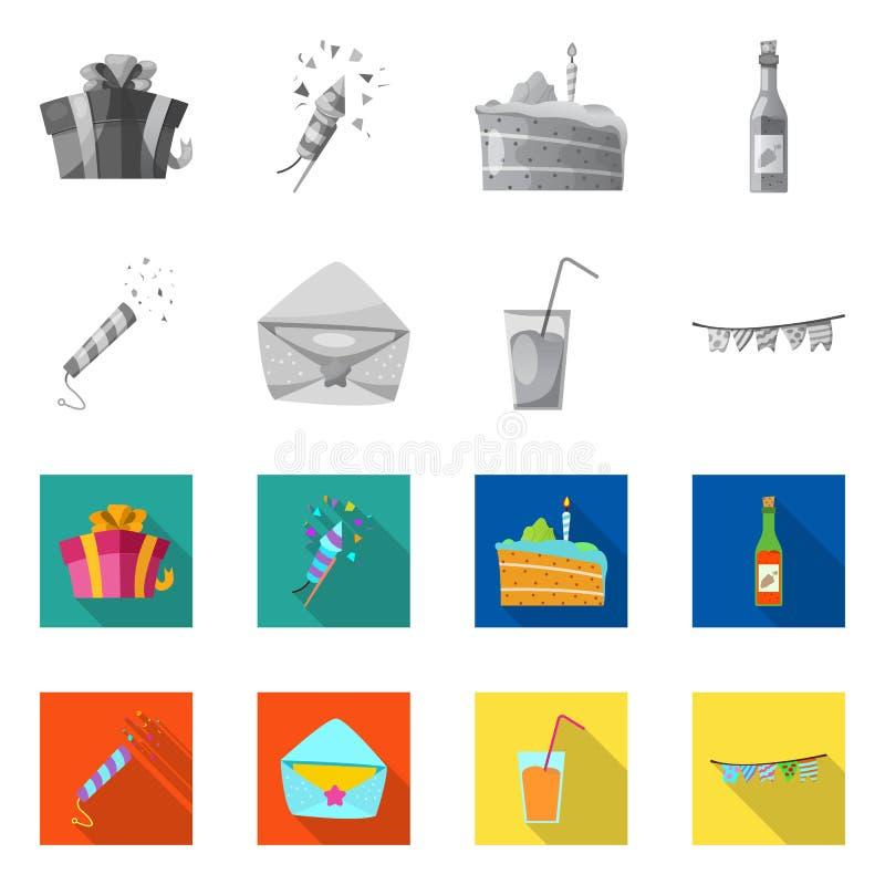 Vektordesign des Partei- und Geburtstagslogos Sammlung des Partei- und Feieraktiensymbols für Netz lizenzfreie abbildung