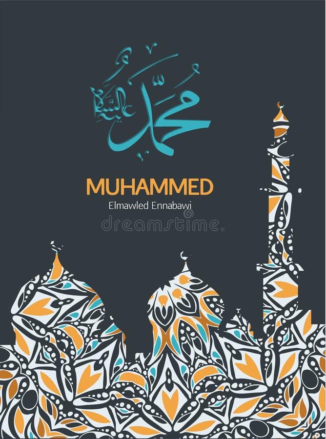 Vektordesign Mawlid en Nabi - födelsedag av profeten Muhammad royaltyfri illustrationer