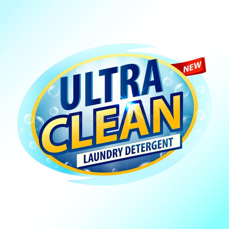 Vektordesignmall av tvätteritvättmedel Renande pulverdesign, mer ren etikett Toaletten eller badrummet badar rengöringsmedlet stock illustrationer