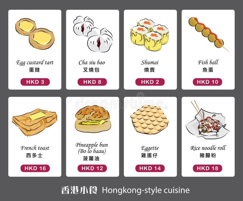 Vektordiagram av Hong Kong-stil kokkonst stock illustrationer