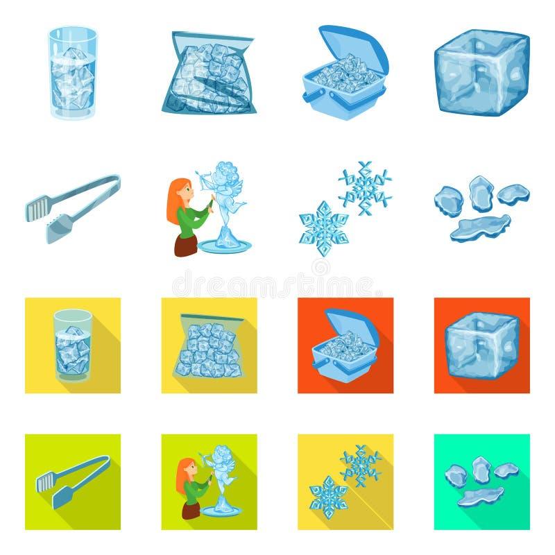 Vektorentwurf der Beschaffenheit und des gefrorenen Logos Sammlung der Beschaffenheit und der transparenten Vektorikone f?r Vorra lizenzfreie abbildung