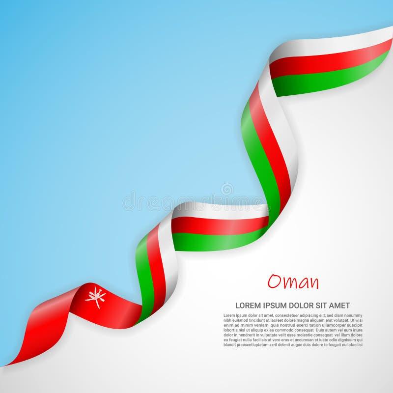 Vektorfahne in den weißen und blauen Farben und wellenartig bewegendes Band mit Flagge von Oman Schablone für Plakatentwurf, Bros vektor abbildung