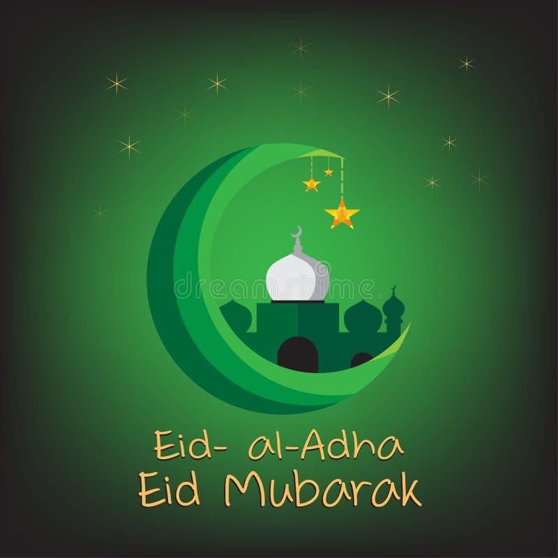 Vektorfeiertagsillustration von Eid al Adha, Eid Mubarak lizenzfreie abbildung