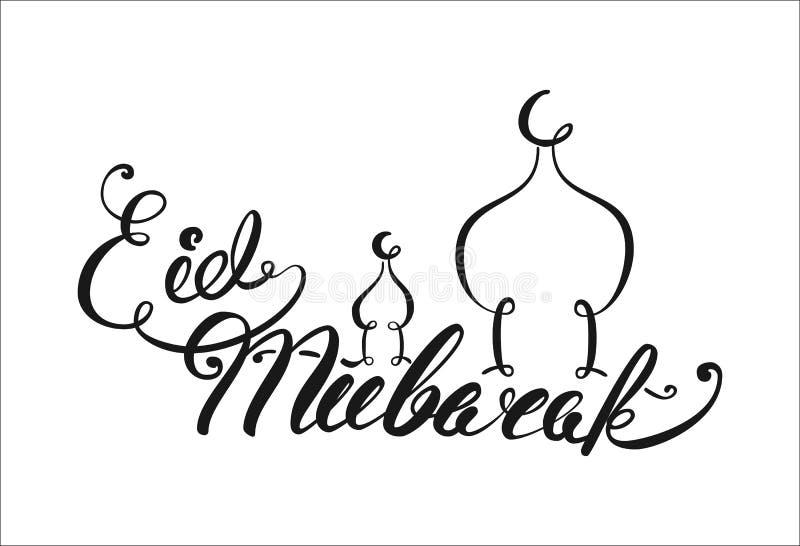 Vektorferieillustration av den handskrivna Eid Mubarak etiketten månad för helgedom för bokstäversammansättningsmuslim stock illustrationer