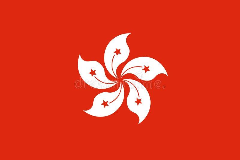 Vektorflagga av Hong Kong Kina vektor illustrationer