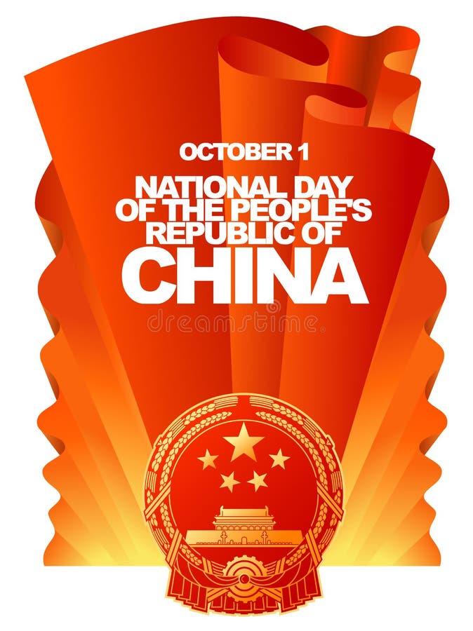 Vektorhälsningkort för den nationella dagen av People&en x27; s Republiken Kina, Oktober 1 Röd flagga och tillståndsvapensköld, e vektor illustrationer