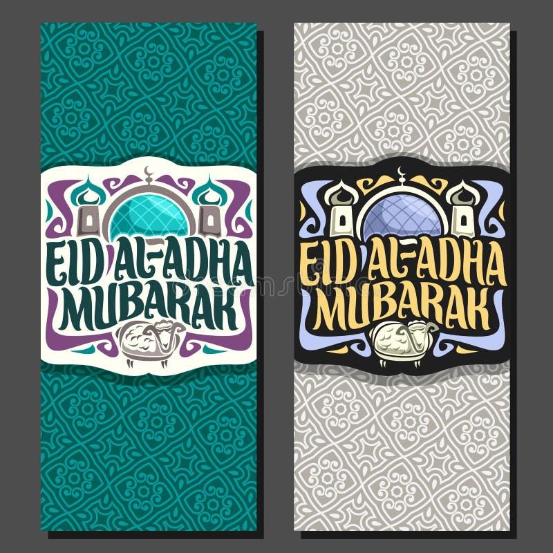 Vektorhälsningkort för Eid al-Adha Mubarak royaltyfri illustrationer