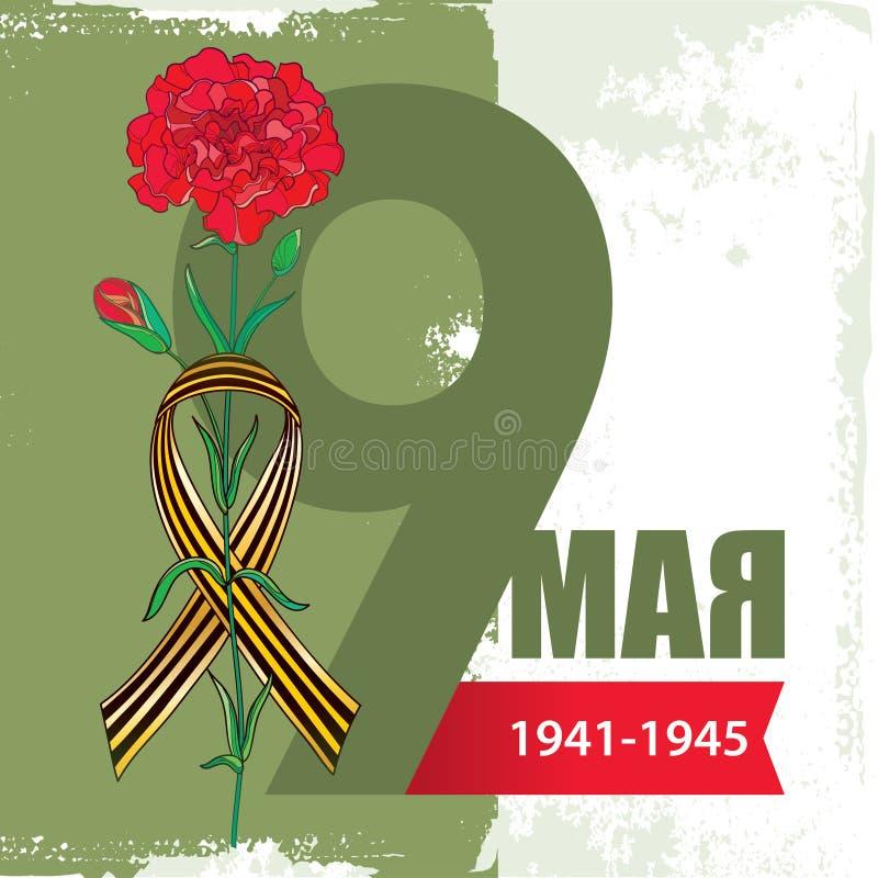 Vektorhälsningkort för Maj 9 Victory Day med den röda nejlikablomman för översikt, nummer 9 och det orange bandet av St George royaltyfri illustrationer