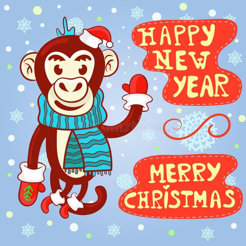 Vektorhälsningkort med jul och nytt år vektor illustrationer