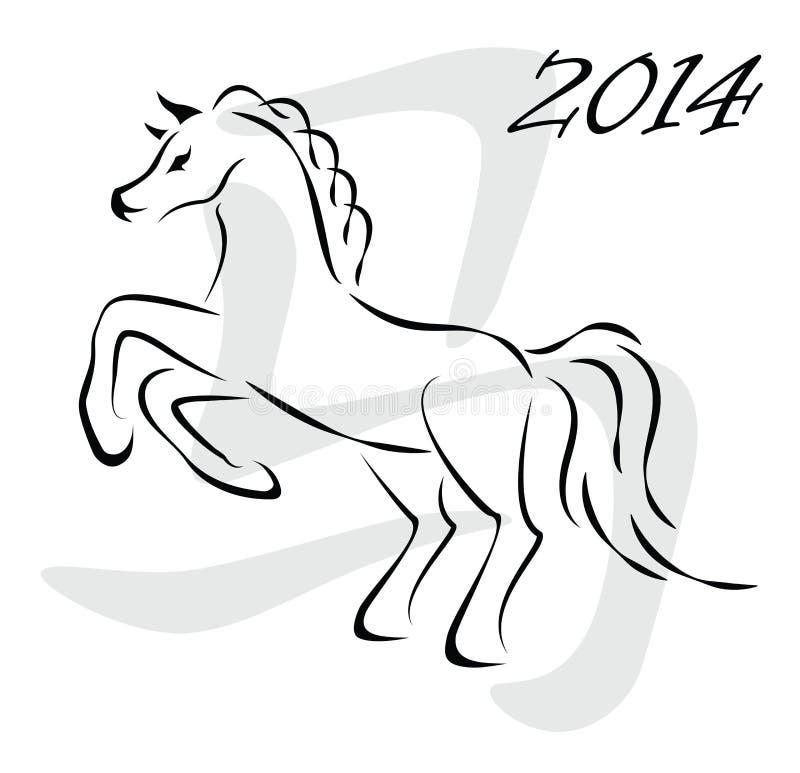 Vektorhäst 2014 royaltyfri illustrationer