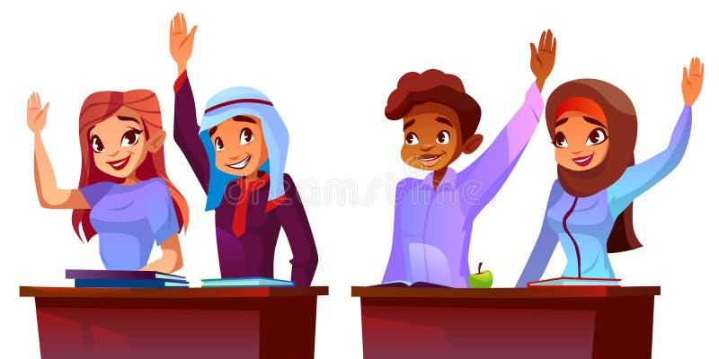 Vektorhögskolestudenter - mångkulturella elever olik grupp stock illustrationer