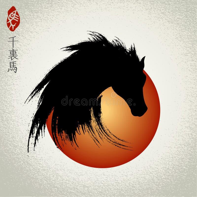 Vektorhuvud av hästen, år av hästen stock illustrationer