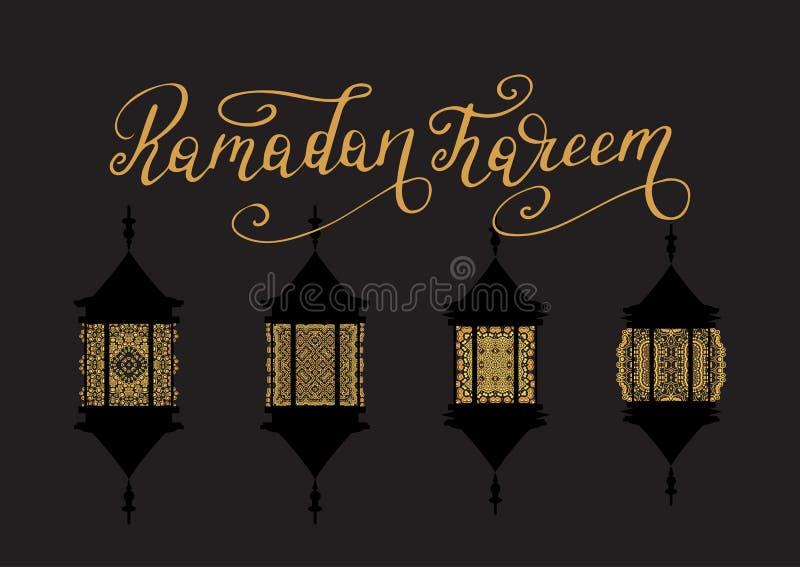 Vektorikonen stellten von goldenen arabischen Ramadan-Laternen ein vektor abbildung
