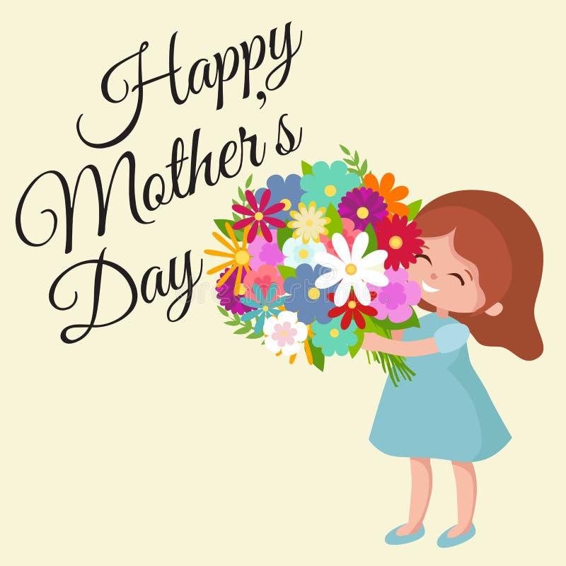 Vektorillustraionen behandla som ett barn flickan med dag för mödrar för blommavagn lycklig royaltyfri illustrationer