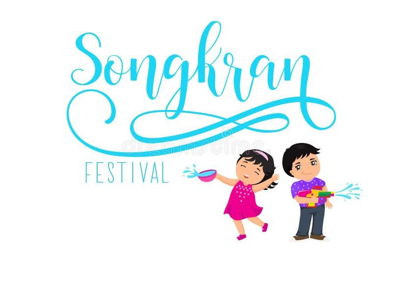 Vektorillustration av den Songkran festivalen, Thailand Pojken och flickan tycker om plaskande vatten royaltyfri illustrationer
