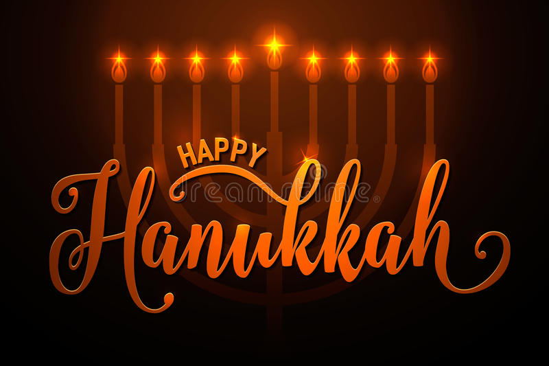 Vektorillustration av det guld- hälsningkortet för lycklig Chanukkah vektor illustrationer