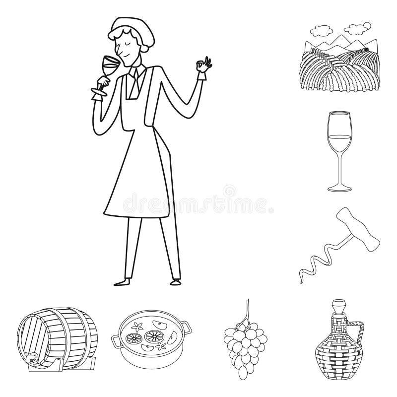 Vektorillustration av drinken och det tillverkande symbolet St?ll in av drink- och restaurangvektorsymbolen f?r materiel royaltyfri illustrationer