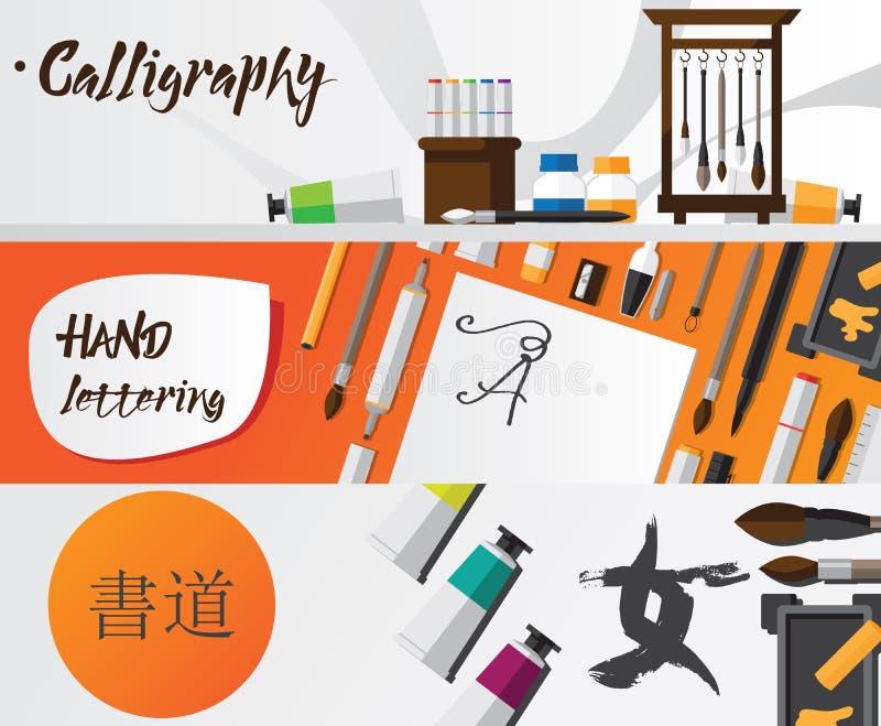 Vektorillustration av kalligrafi- och bokstäverbaner som dras med tillbehör och brevpapper Västra och japansk kalligrafi D stock illustrationer