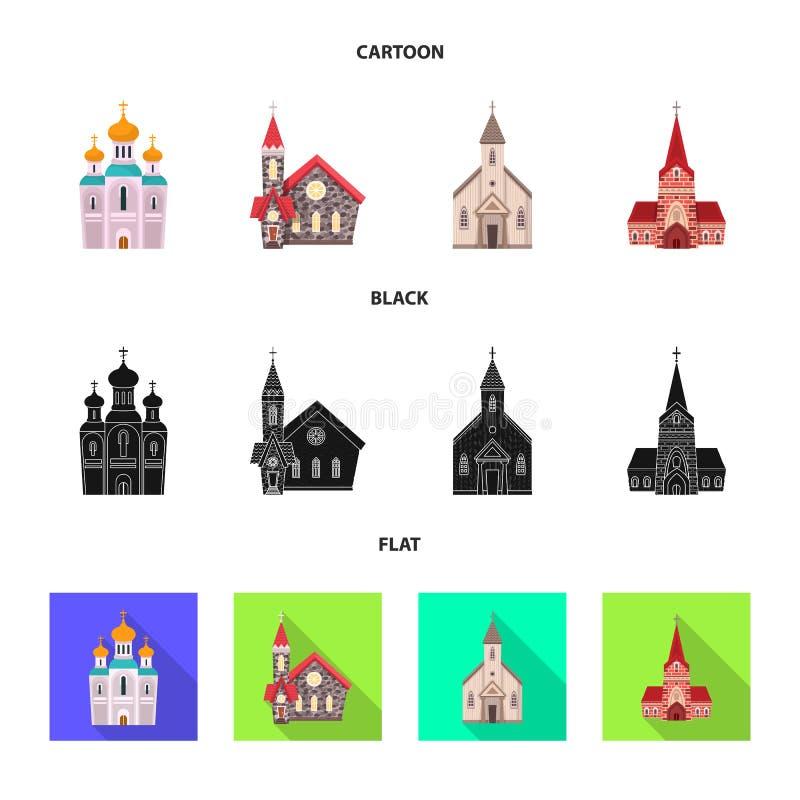 Vektorillustration av kult och tempellogoen r vektor illustrationer