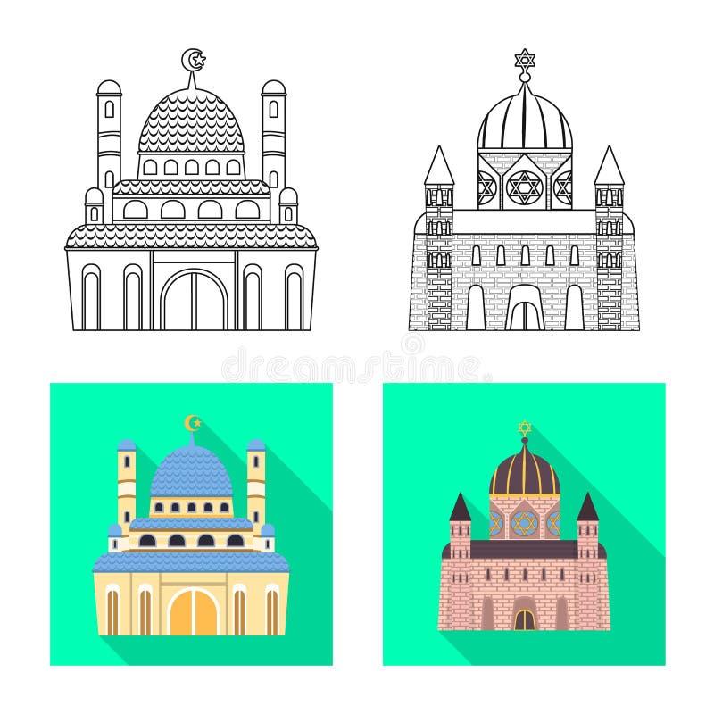Vektorillustration av kult och tempellogoen Samling av kult och f?rsamlingmaterielsymbolet f?r reng?ringsduk stock illustrationer