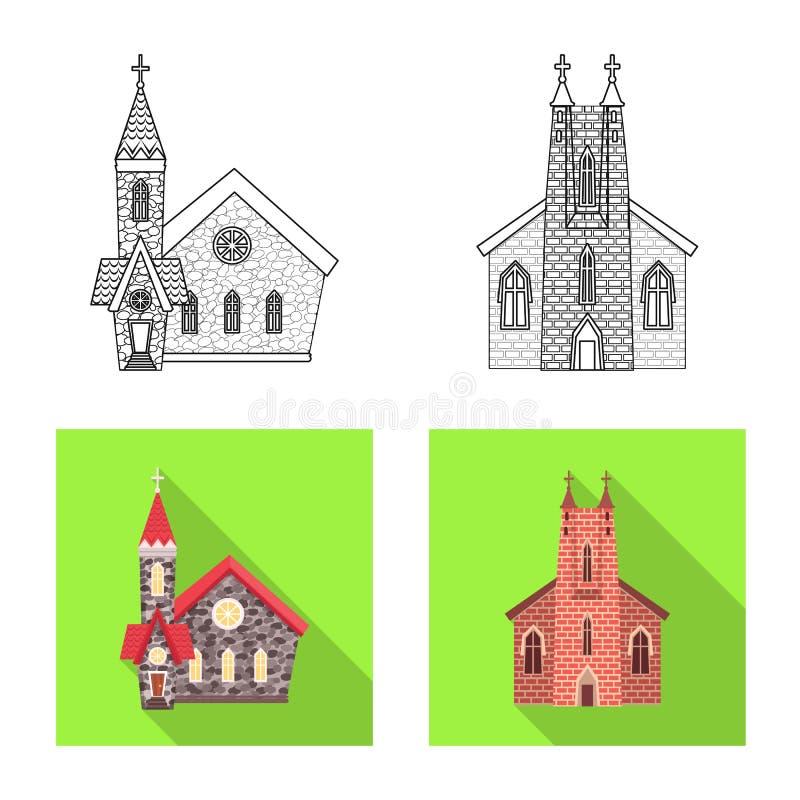 Vektorillustration av kult och tempellogoen Samling av kult och f?rsamlingvektorsymbol f?r materiel vektor illustrationer