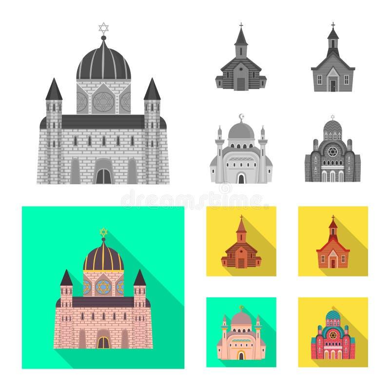 Vektorillustration av kult och tempellogoen Samling av kult och f?rsamlingvektorsymbol f?r materiel stock illustrationer