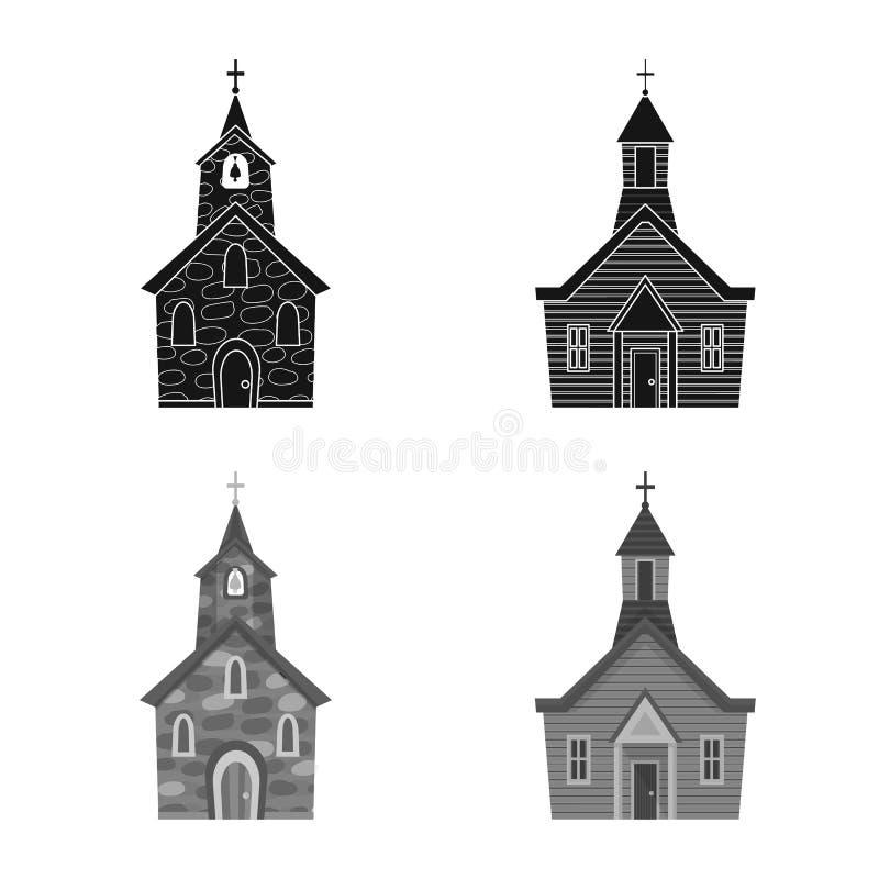 Vektorillustration av kult och tempellogoen St?ll in av kult och f?rsamlingmaterielsymbolet f?r reng?ringsduk royaltyfri illustrationer