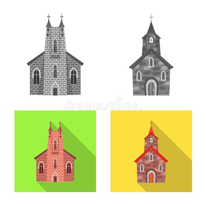 Vektorillustration av kult och tempelsymbolet r vektor illustrationer