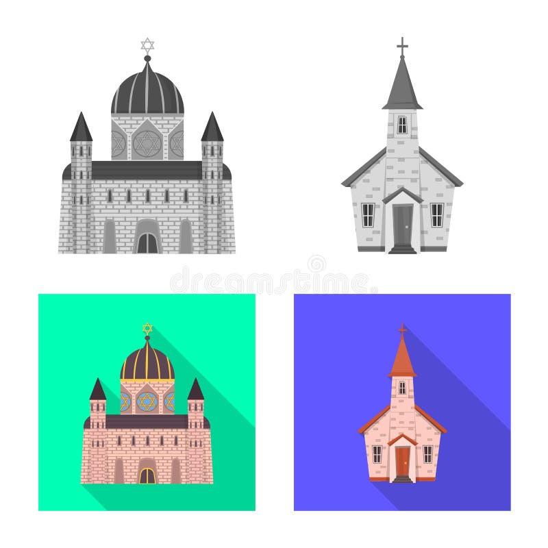 Vektorillustration av kult och tempelsymbolet r stock illustrationer