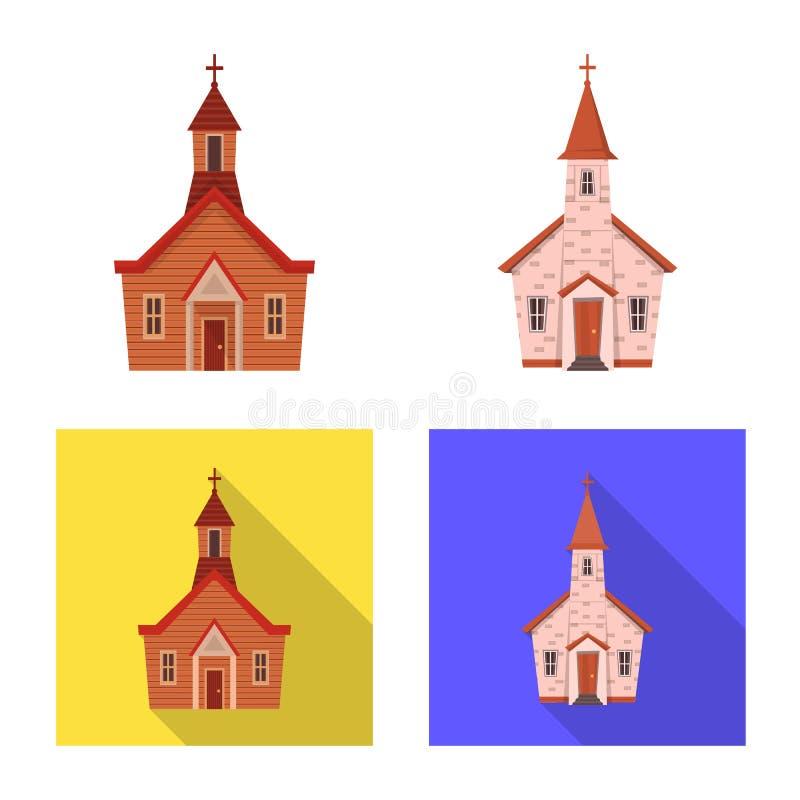 Vektorillustration av kult och tempelsymbolet Samling av kult och f?rsamlingmaterielsymbolet f?r reng?ringsduk stock illustrationer