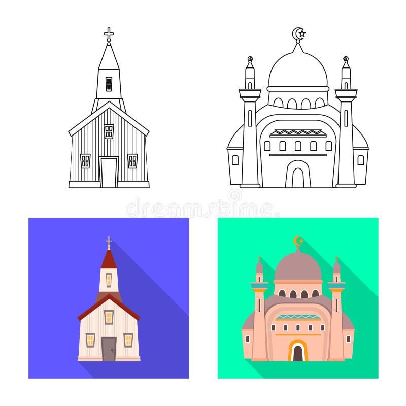 Vektorillustration av kult och tempelsymbolet Samling av kult och f?rsamlingvektorsymbol f?r materiel royaltyfri illustrationer