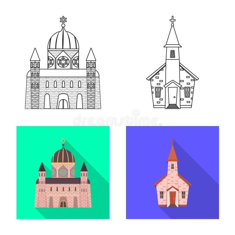 Vektorillustration av kult och tempelsymbolet Samling av kult och illustrationen f?r f?rsamlingmaterielvektor stock illustrationer