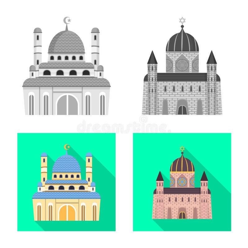Vektorillustration av kult och tempelsymbolet St?ll in av kult och f?rsamlingmaterielsymbolet f?r reng?ringsduk royaltyfri illustrationer