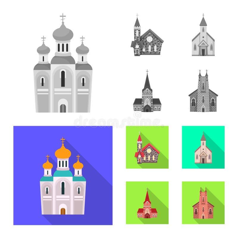 Vektorillustration av kult och tempelsymbolet St?ll in av kult och f?rsamlingmaterielsymbolet f?r reng?ringsduk stock illustrationer