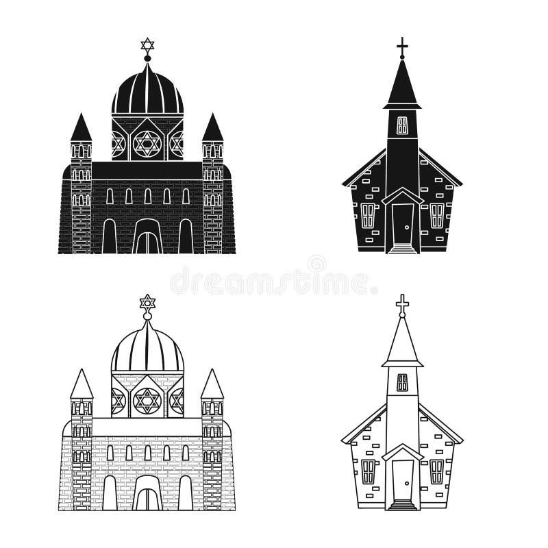 Vektorillustration av kult och tempeltecknet r royaltyfri illustrationer