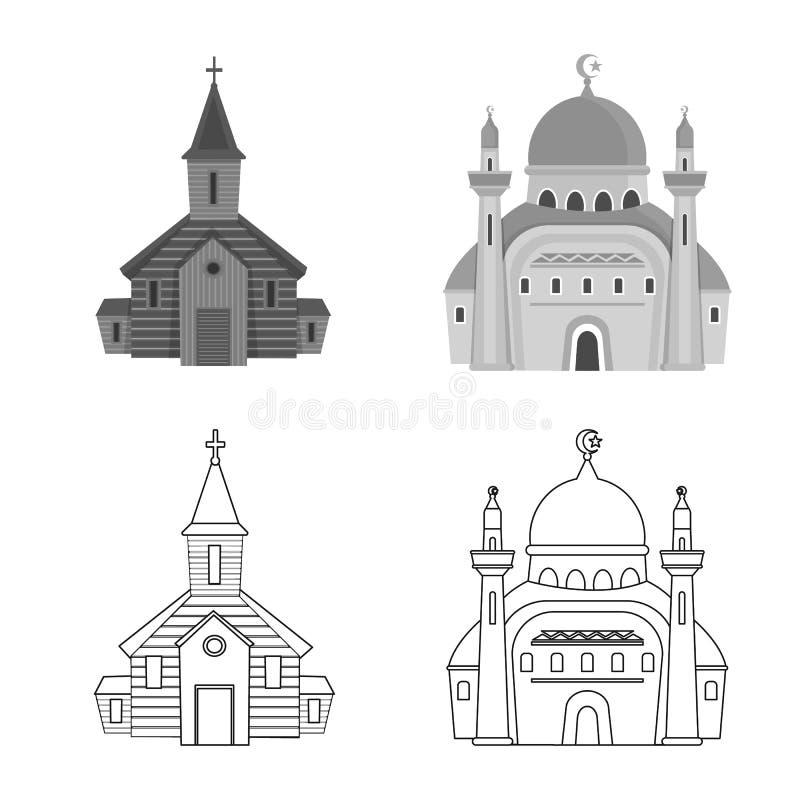 Vektorillustration av kult och tempeltecknet r vektor illustrationer