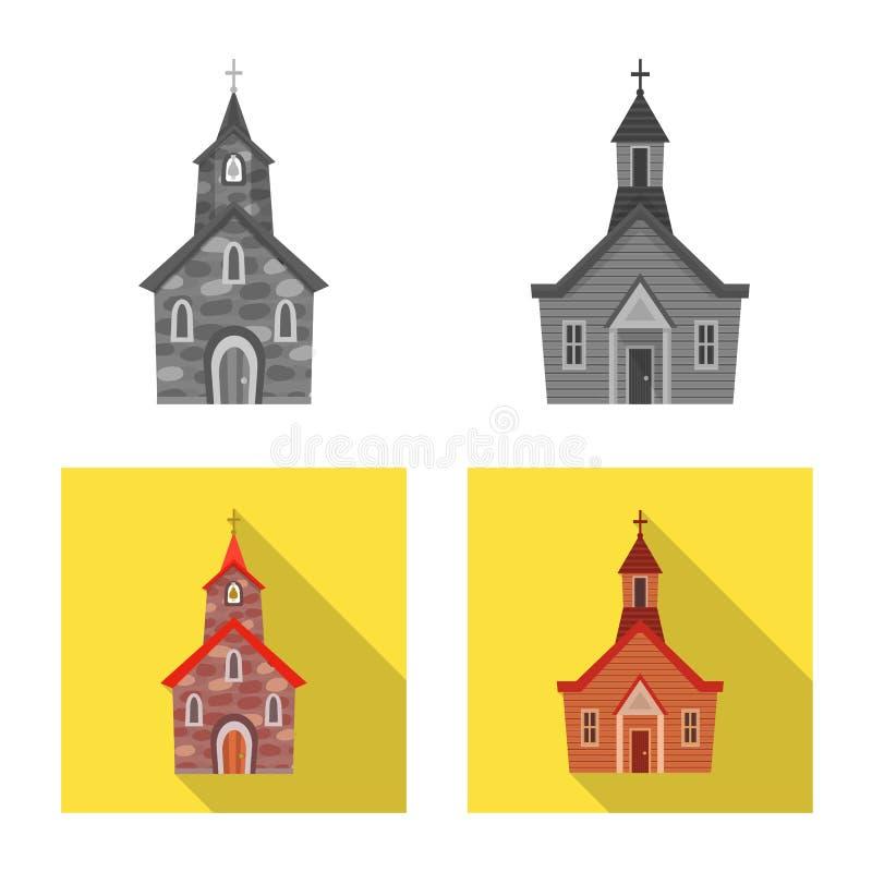 Vektorillustration av kult och tempeltecknet Samling av kult och f?rsamlingmaterielsymbolet f?r reng?ringsduk vektor illustrationer