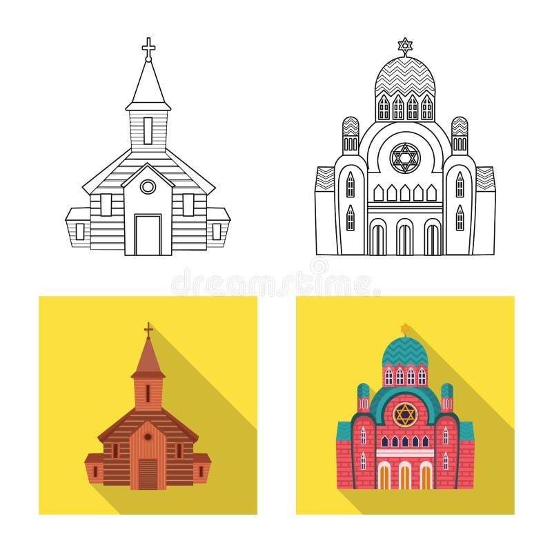 Vektorillustration av kult och tempeltecknet St?ll in av kult och f?rsamlingmaterielsymbolet f?r reng?ringsduk royaltyfri illustrationer