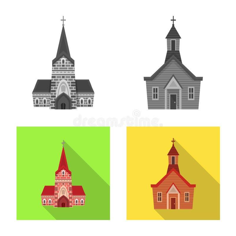 Vektorillustration av kult och tempeltecknet St?ll in av kult och f?rsamlingvektorsymbolen f?r materiel royaltyfri illustrationer