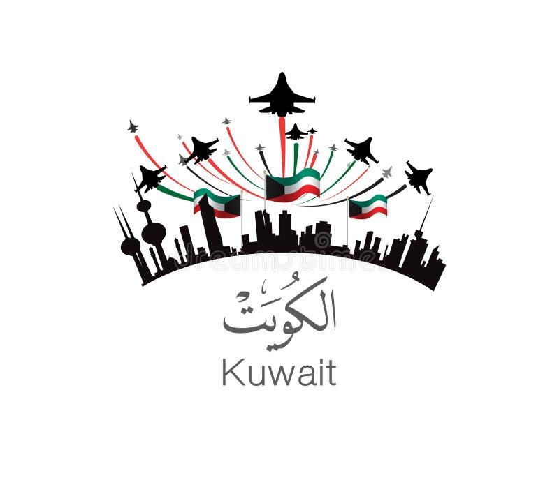 Vektorillustration av Kuwait den lyckliga nationella dagen royaltyfri illustrationer