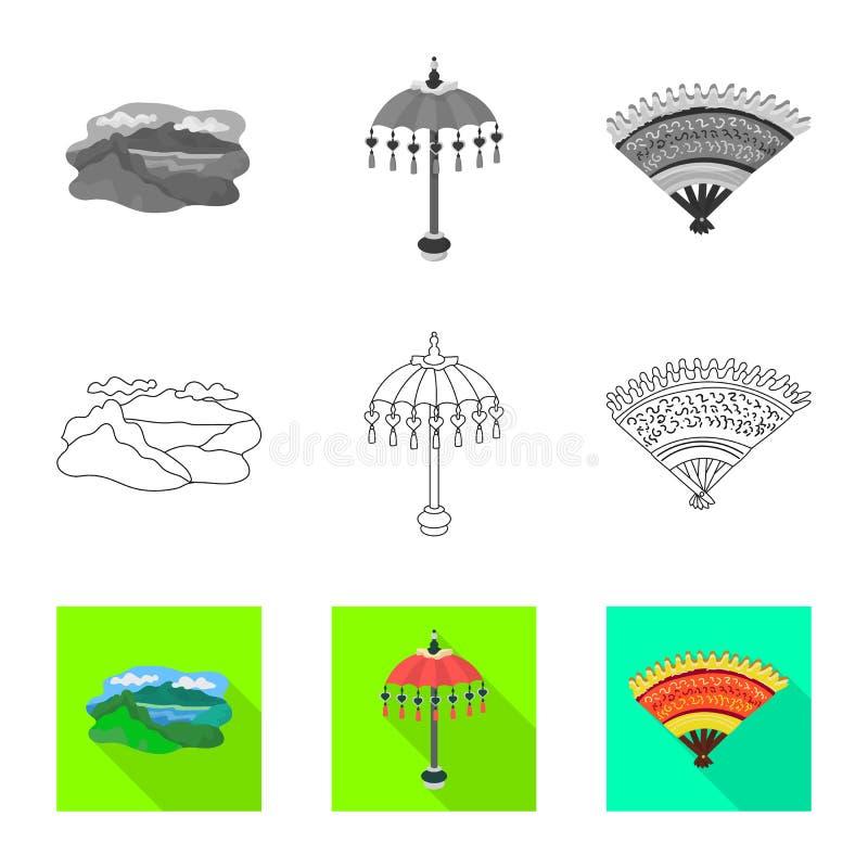 Vektorillustration av och loppsymbol Samlingen av och traditionella lagerf?r symbolet f?r reng?ringsduk stock illustrationer