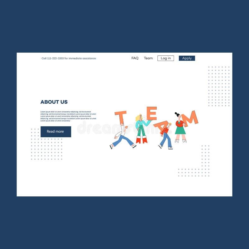 Vektorillustration av om oss website eller landasida med mångfaldfolk som rymmer det stora bokstavslaget vektor illustrationer