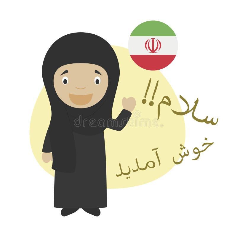 Vektorillustration av tecknad filmteckenet som säger hälsningar och välkomnande i perser eller Farsi vektor illustrationer