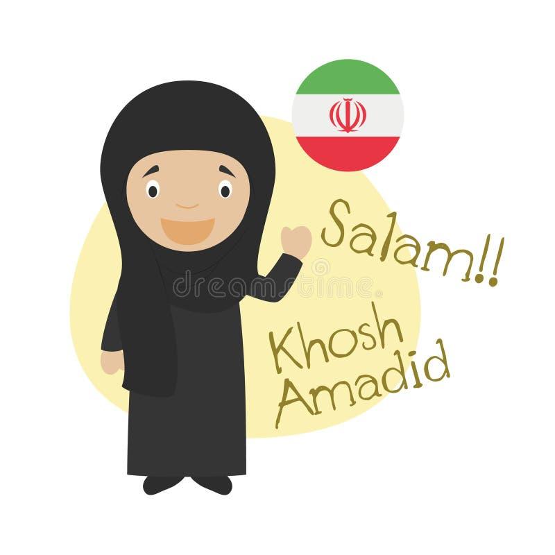 Vektorillustration av tecknad filmteckenet som säger hälsningar och välkomnande i perser eller Farsi stock illustrationer