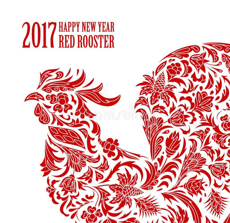 Vektorillustration av tuppen, symbol av 2017 på den kinesiska kalendern Kontur av den röda hanen som dekoreras med blom- royaltyfri illustrationer