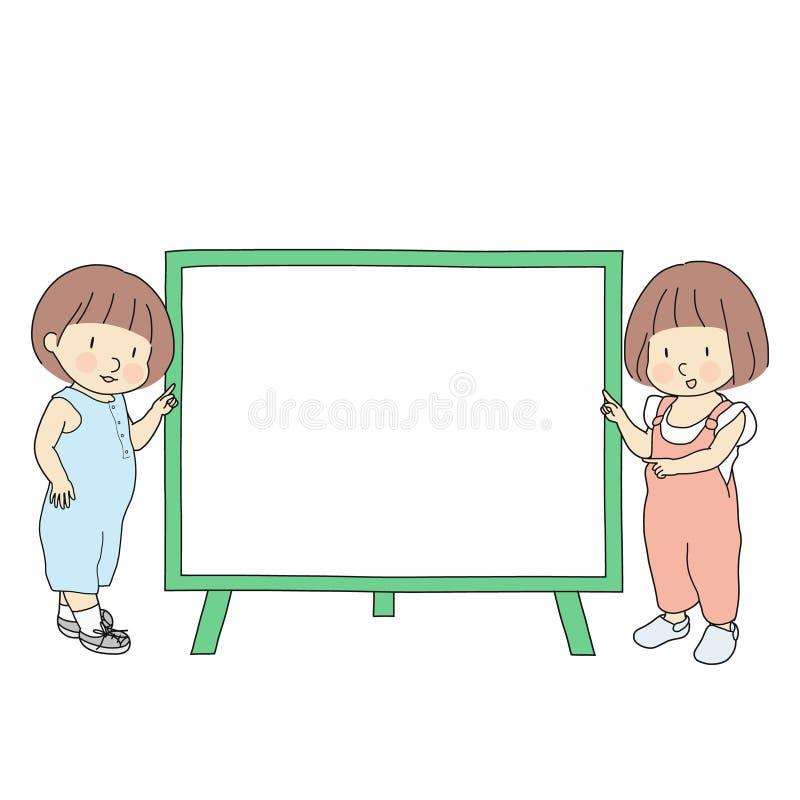 Vektorillustration av två lilla ungar, pojke och flicka som pekar på den tomma whiteboarden för presentation, broschyr eller bane royaltyfri illustrationer