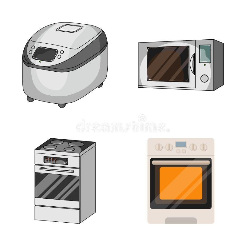 Vektorillustration der Nahrung und innerhalb des Logos Sammlung der Nahrungsmittel- und Kochervorratvektorillustration vektor abbildung