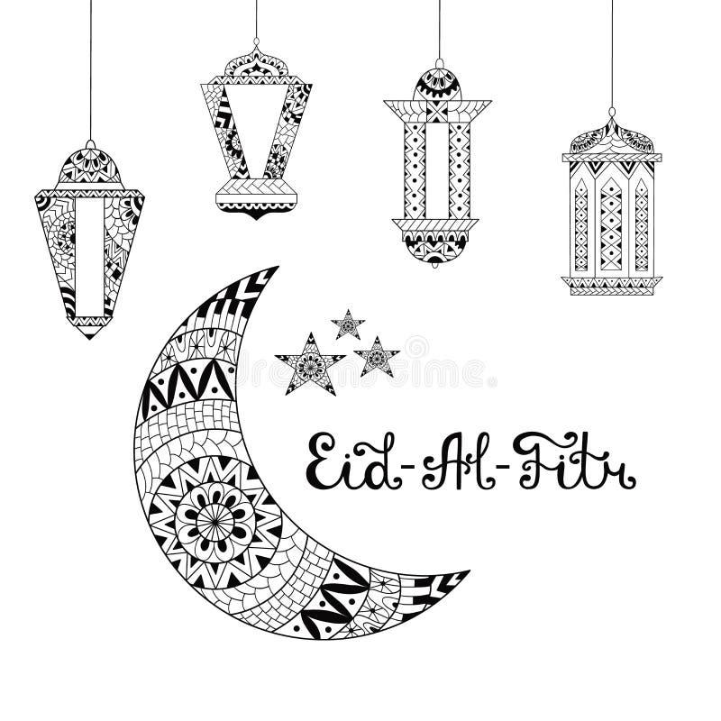 Vektorillustration Eid al Fitr stock illustrationer