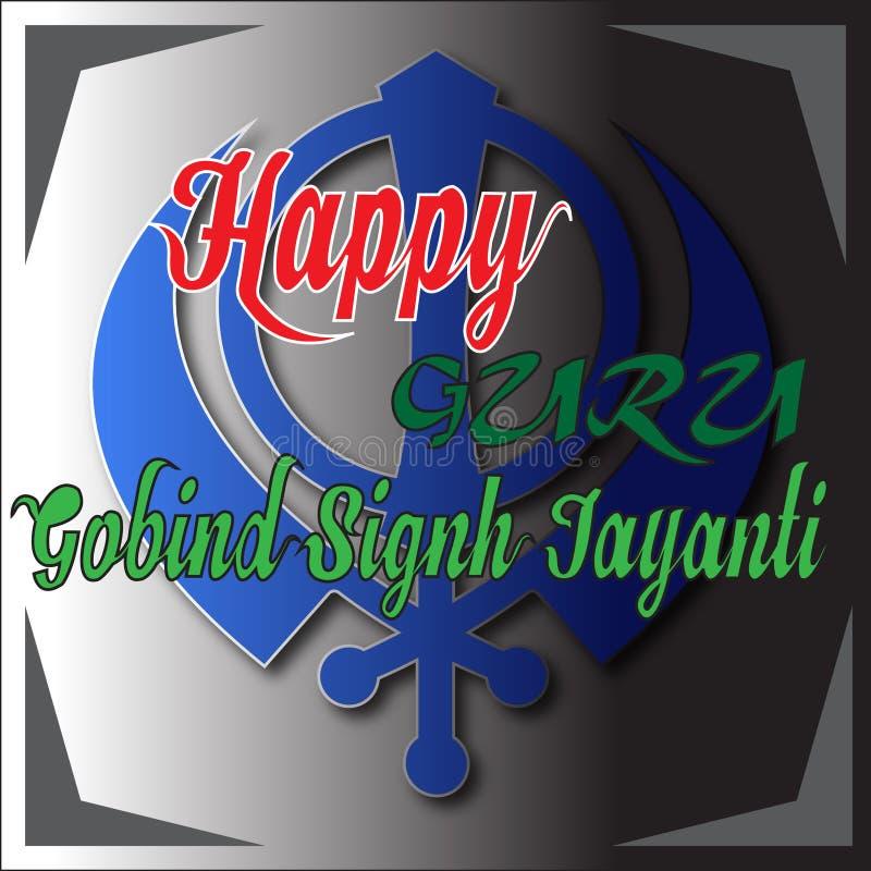Vektorillustration einer Fahne für Guru Gobind Singh Jayanti stockfoto